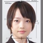 マイナンバーカード用写真