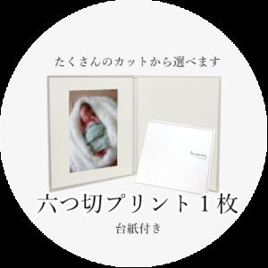 newborn写真