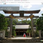 FM Tokyo/yes/吉田松陰
