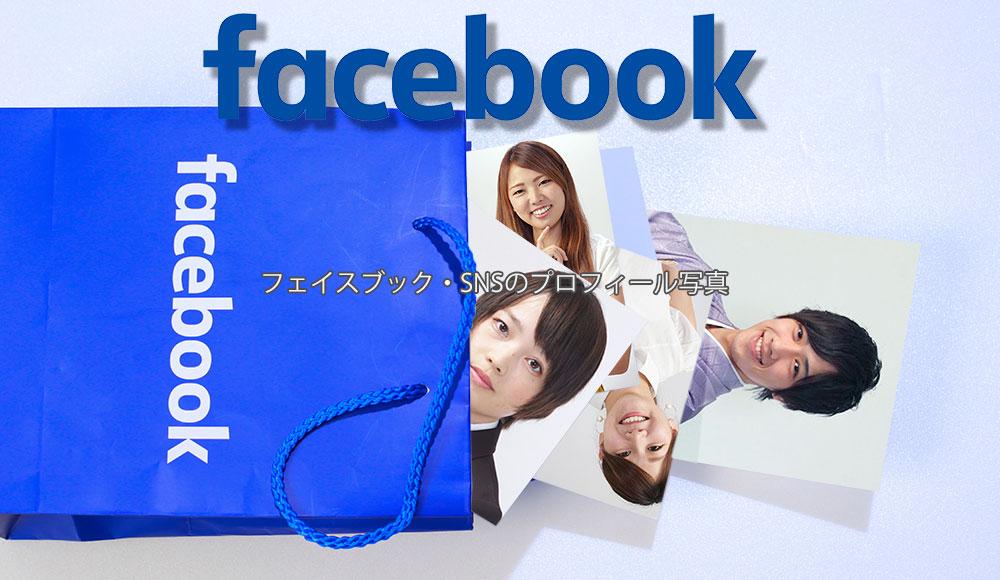 sns-facebook