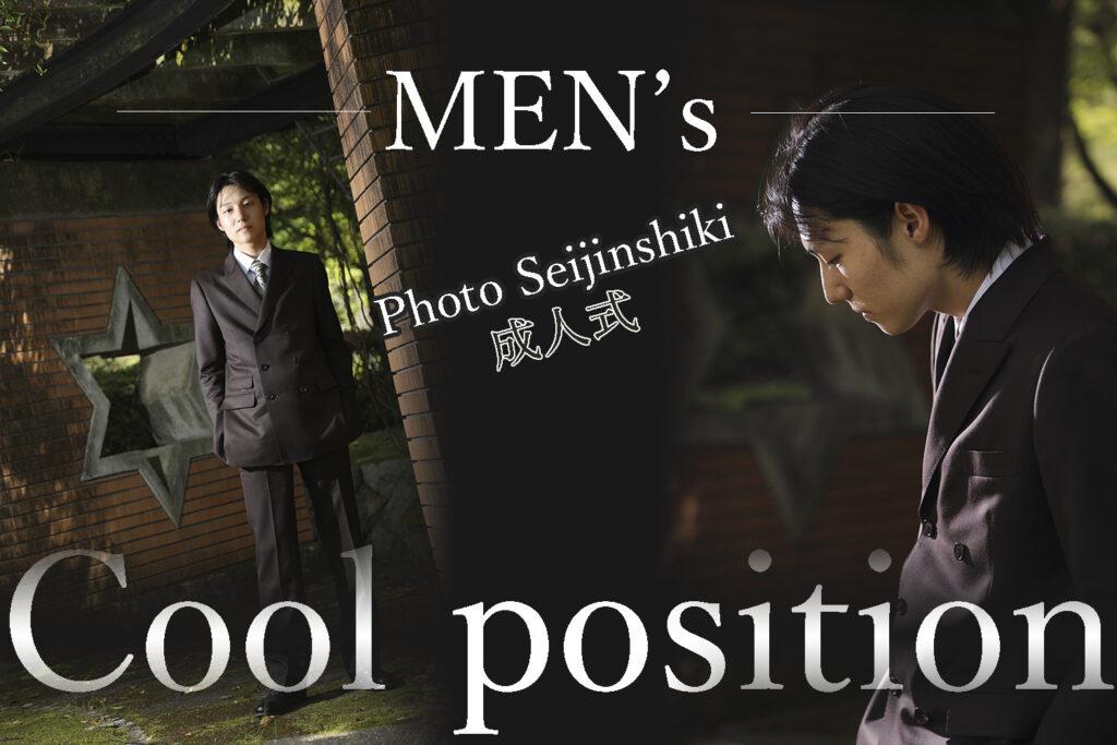 MEN's成人式 Cool Photo